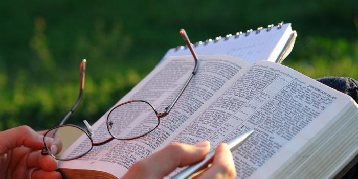Cómo leer la Biblia sin quedarte dormido (parte 1)